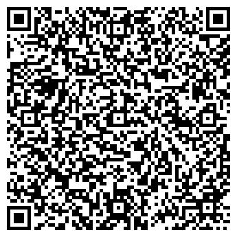 QR-код с контактной информацией организации ОАО ЯВИР-АГРОСЕРВИС