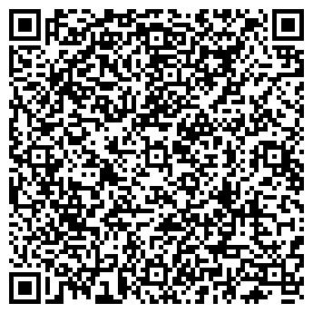 QR-код с контактной информацией организации БЕРШАДЬРАЙАГРОСТРОЙ