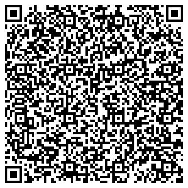 QR-код с контактной информацией организации СЕРГЕЕВКА, СЕЛЬСКОХОЗЯЙСТВЕННЫЙ СОЮЗ ЧАСТНЫХ ПРЕДПРИНИМАТЕЛЕЙ