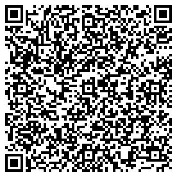 QR-код с контактной информацией организации ОАО ВИННИЦКОЕ АТП N0161