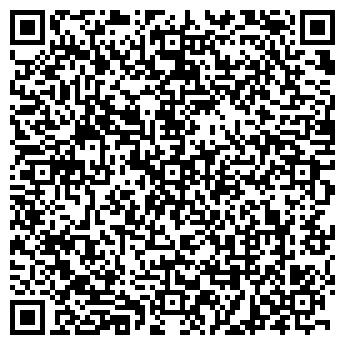 QR-код с контактной информацией организации ООО ВИННИЦКИЙ ЭКОНОМИСТ