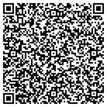 QR-код с контактной информацией организации ВИННИЦАОБЛРЕМСТРОЙБЫТ