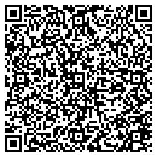QR-код с контактной информацией организации ООО С.В.РУБИН, МП