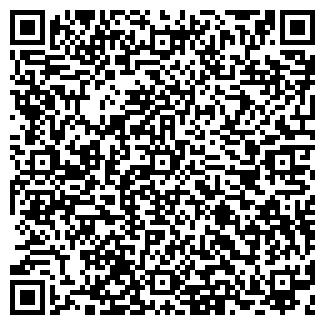 QR-код с контактной информацией организации ЧП ВИНБУДИЗОЛ
