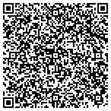 QR-код с контактной информацией организации ВИНЧЕР, КОММЕРЧЕСКОЕ(ВРЕМЕННО НЕ РАБОТАЕТ), ГП