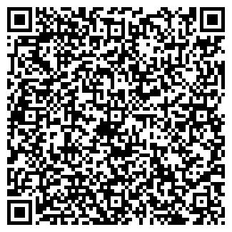 QR-код с контактной информацией организации ООО РАРИТЕТ
