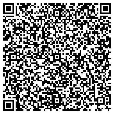 QR-код с контактной информацией организации ВИННИЦКОЕ УПРАВЛЕНИЕ МЕХАНИЗАЦИИ N574