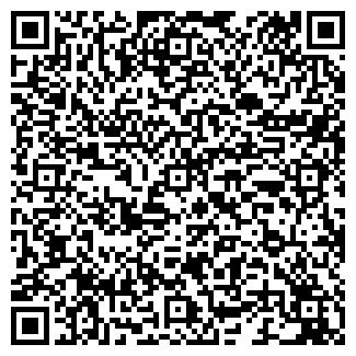 QR-код с контактной информацией организации КП ПЯТЬ