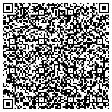 QR-код с контактной информацией организации СТАЛЬКОНСТРУКЦИЯ N126, ДЧП ОАО ЦЕНТРОСТАЛЬКОНСТРУКЦИЯ