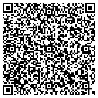 QR-код с контактной информацией организации ГП ПОДОЛЬСКГЕОДЕЗКАРТОГРАФИЯ