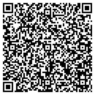 QR-код с контактной информацией организации ООО ПРОДМАГ