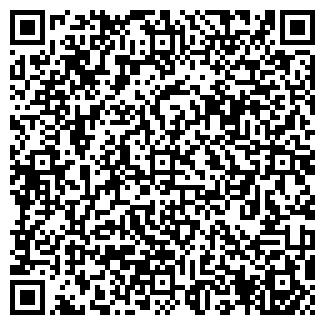 QR-код с контактной информацией организации УКРИМПЭКС