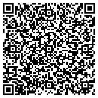 QR-код с контактной информацией организации АГРОКОМЕРС