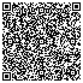QR-код с контактной информацией организации ООО ВИНАГРОВТОР, ФИРМА