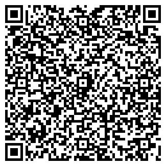 QR-код с контактной информацией организации ДРИАДА