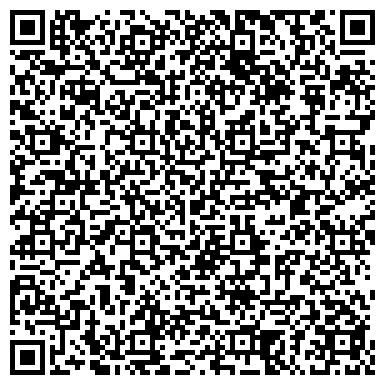 QR-код с контактной информацией организации КАМПУС КОТТОН КЛАБ, ТОРГОВЫЙ ДОМ, ВИННИЦКИЙ ФИЛИАЛ