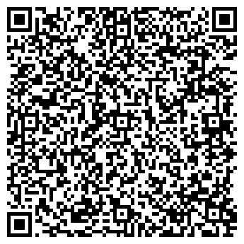 QR-код с контактной информацией организации СЕРВИС-ПОДШИПНИК, МАЛОЕ, ЧП