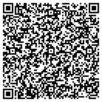 QR-код с контактной информацией организации СПАРТАК-М, ТОРГОВАЯ ФИРМА