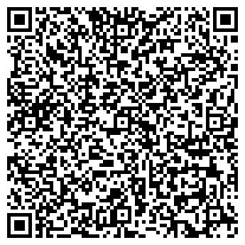 QR-код с контактной информацией организации СТРОЙИНДУСТРИЯ, ПКФ