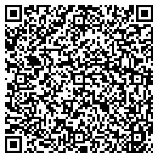 QR-код с контактной информацией организации ООО ВЕМА, ПКФ