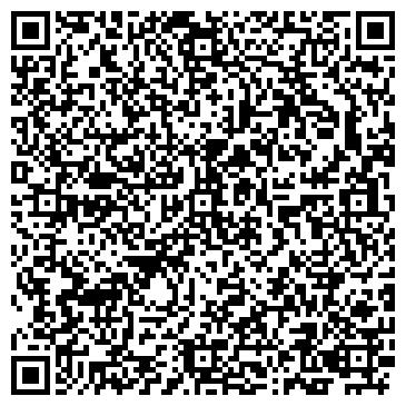 QR-код с контактной информацией организации ГП ВИННИЦКИЙ ОБЛАСТНОЙ СПОРТИВНО-ТЕХНИЧЕСКИЙ КЛУБ