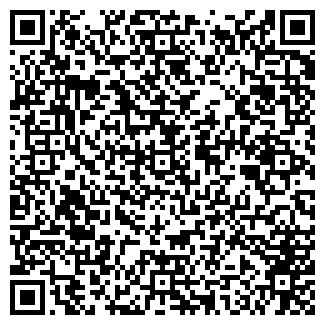QR-код с контактной информацией организации ООО РЕГИНА