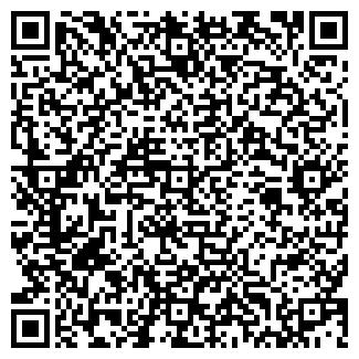 QR-код с контактной информацией организации БЕКАС, ООО