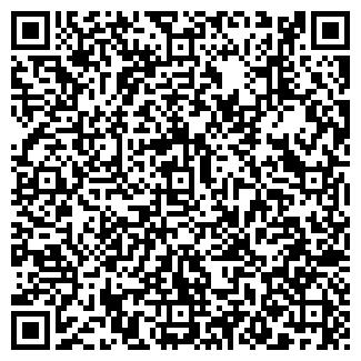 QR-код с контактной информацией организации БОКУД-1, ПКП