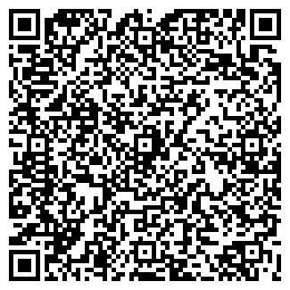 QR-код с контактной информацией организации ООО ПРОПАН