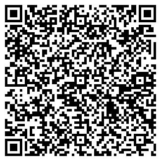 QR-код с контактной информацией организации БАЛТЕКС