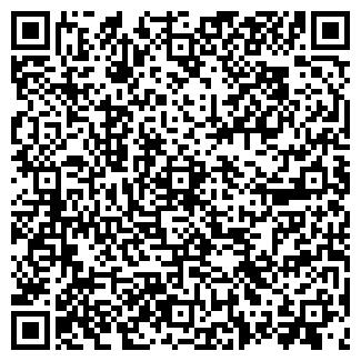QR-код с контактной информацией организации КАРТОШКА