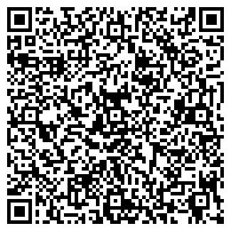 QR-код с контактной информацией организации ООО РУБИН