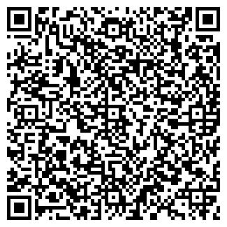QR-код с контактной информацией организации ООО РЕГИОНСТРОЙ