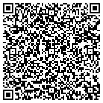 QR-код с контактной информацией организации ВИННИЦКАЯ ОБЛАСТНАЯ ТРК, ГП