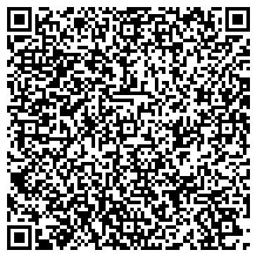 QR-код с контактной информацией организации СКАЙД, ПРЕДПРИЯТИЕ,(ВРЕМЕННО НЕ РАБОТАЕТ), ООО