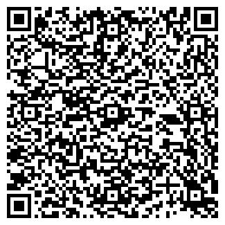 QR-код с контактной информацией организации ООО АПЕКС