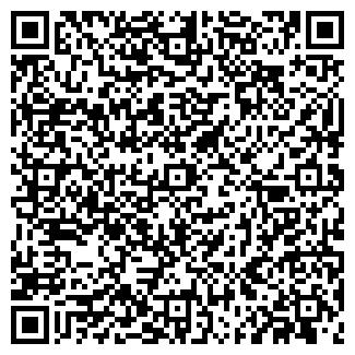 QR-код с контактной информацией организации ЧП АФРОДИТА