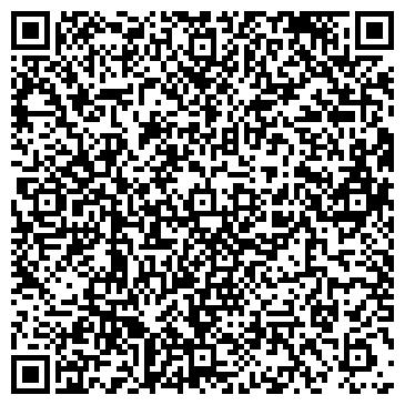 QR-код с контактной информацией организации ОЛЕНА, ПРОИЗВОДСТВЕННО-ТОРГОВАЯ ФИРМА, ООО
