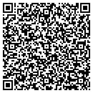 QR-код с контактной информацией организации ВИНТЕЛ