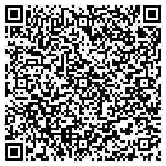 QR-код с контактной информацией организации ООО ВИНСЕРВИС-ГАЗ