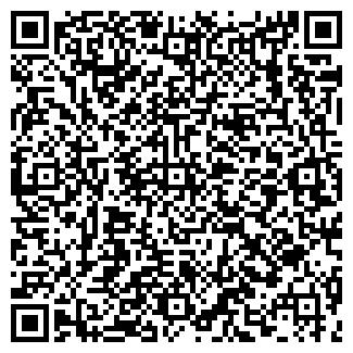 QR-код с контактной информацией организации ООО ПОЛЯНА, ПКП