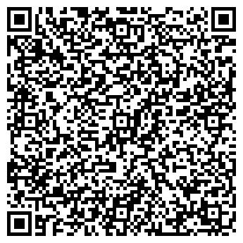 QR-код с контактной информацией организации ГП КОММУНАЛЬНОЕ АТП N0128