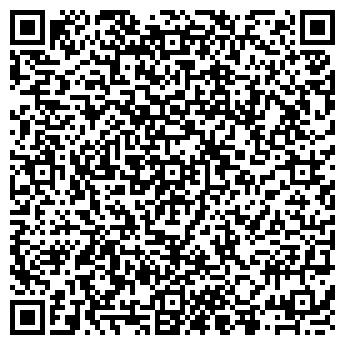 QR-код с контактной информацией организации ВИНИНТЕР КОНТИНЕНТ-ТУР, ООО