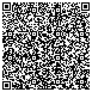 QR-код с контактной информацией организации ПОДОЛЬЕ, ТУРИСТИЧЕСКИЙ КОМПЛЕКС, ФИЛИАЛВИННИЦАТУРИСТ, ЗАО
