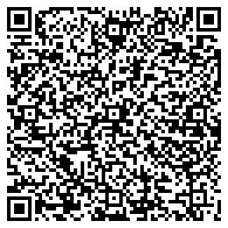 QR-код с контактной информацией организации НИКО-С