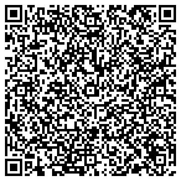 QR-код с контактной информацией организации ВИННИЦКИЙ ЛИЦЕЙ ПЕРЕРАБАТЫВАЮЩЕЙ ПРОМЫШЛЕННОСТИ