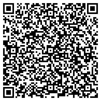 QR-код с контактной информацией организации ГЕО ГРАНД