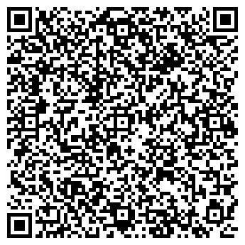 QR-код с контактной информацией организации ЦЕНТР-ЭКСПЕРТ