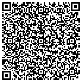 QR-код с контактной информацией организации БОШ, МАЛОЕ ЧП