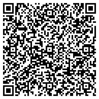 QR-код с контактной информацией организации ЭСПРЕСС